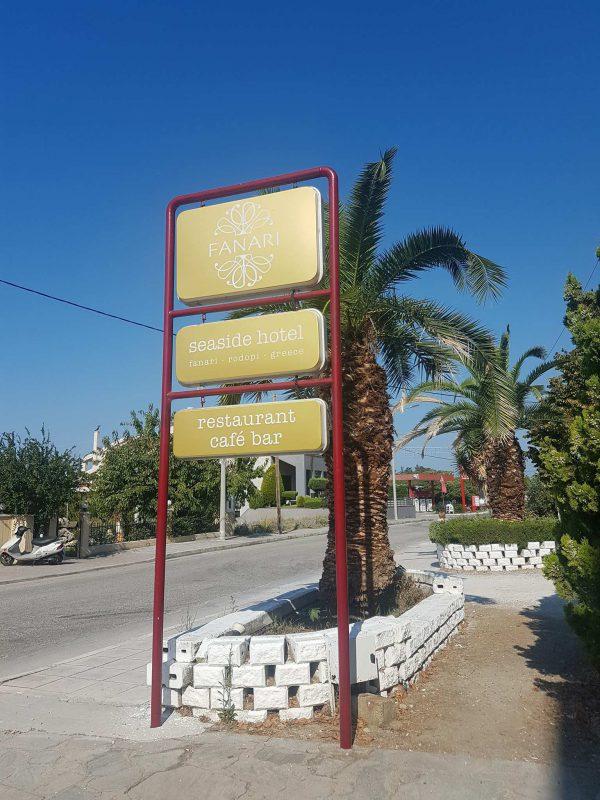 Fanari Otel