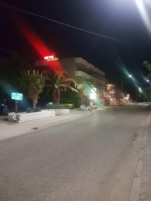 Fanari Otel Görünüm
